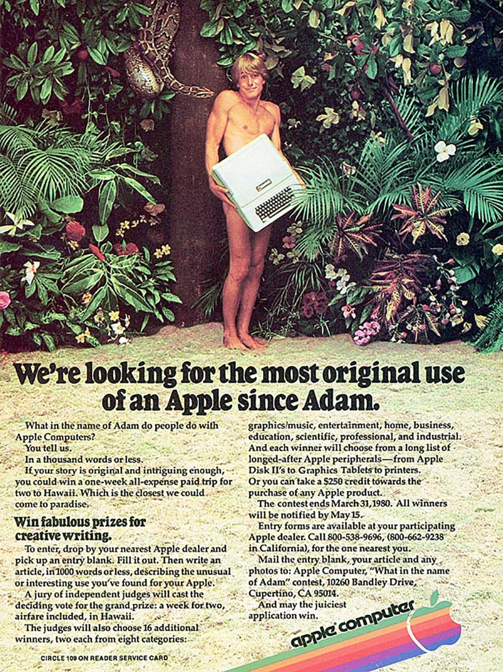 Biblical Advertisement by Apple Computer in 1977