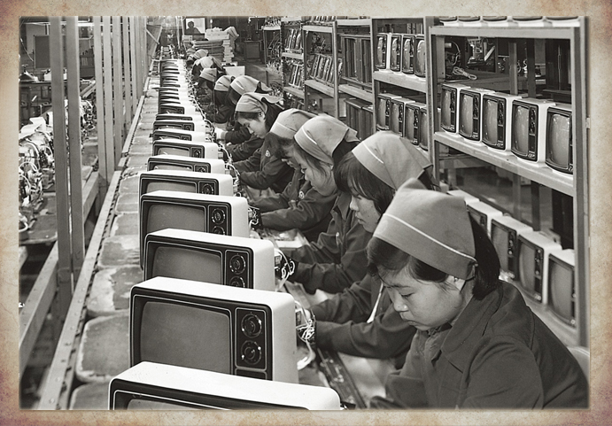 1970s: Samsung's production line of televisions
